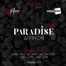 971 - 09 au 30/07 - Paradise After Work @ L'Appart