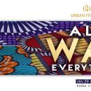 971 - 29/06 - Urban Fridays - All Wax Everything ! @ Kama Club